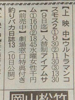 寺田心 Part10©2ch.netYouTube動画>1本 ->画像>964枚